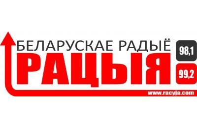 Radio Racja